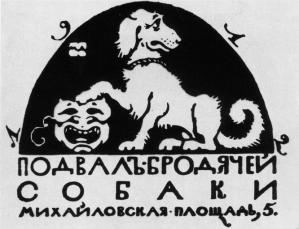 Stray_dog_logo_1912